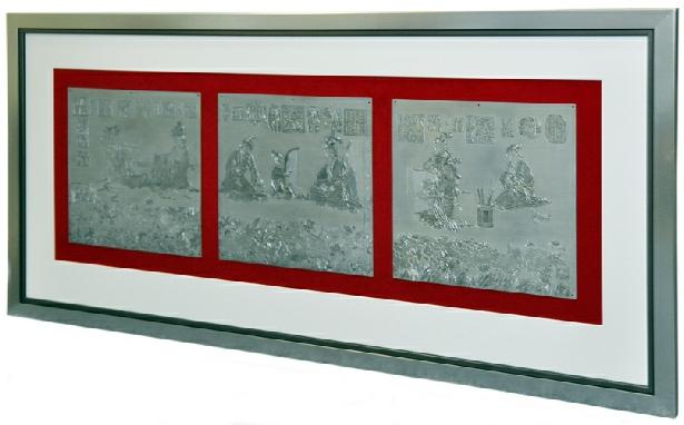 Chinese Printing Plates